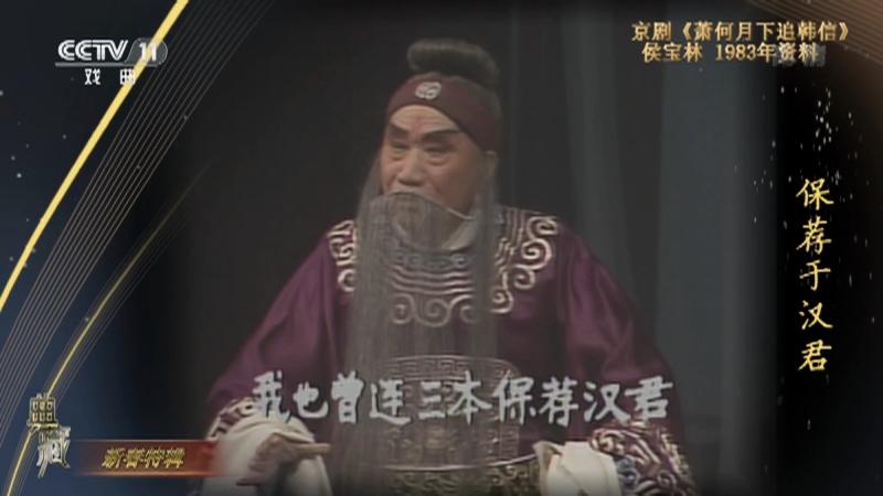 新春特� 典藏 20210220