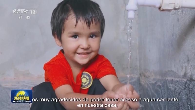 大型政论专题片《摆脱贫困》海外热播