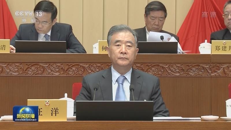 全国政协十三届常委会第十五次会议开幕