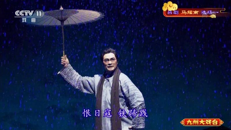 ��●R耀南�x�鲆� 主演:史萍 房明 �T春�x 九州大�蚺_ 20210302
