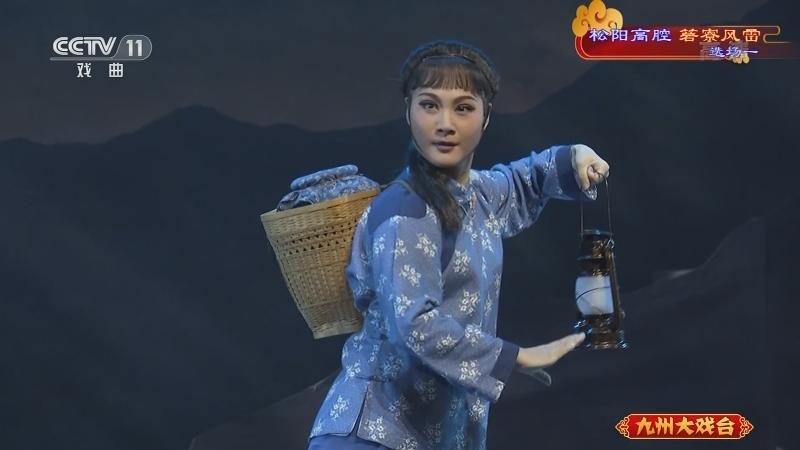 高腔松阳高腔箬寮风雷选场一 主演:叶路成 王丹 王玲 九州大戏台 20210309