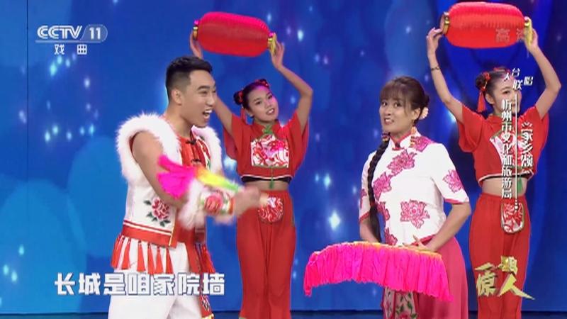 二人台联唱家乡颂 主演:忻州市文化和旅游局(一鸣惊人)