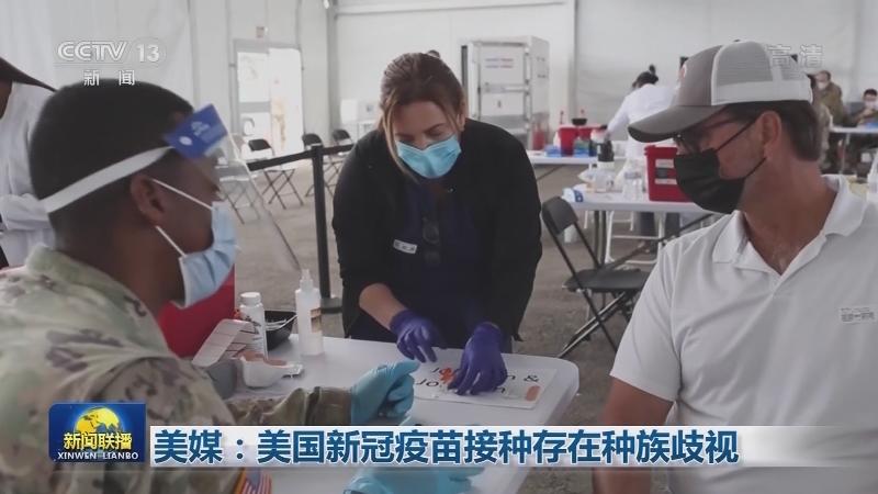 全球新冠肺炎确诊病例超1亿1875万例