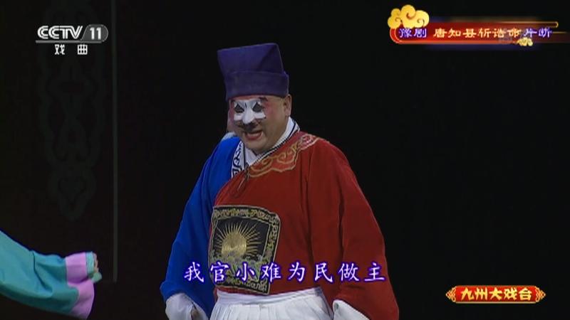 豫�√浦��h�卣a命片�� 主演:金不�Q ����朝 九州大�蚺_ 20210315