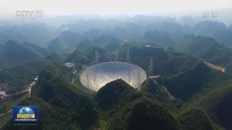 中国天眼FAST明起向全世界开放