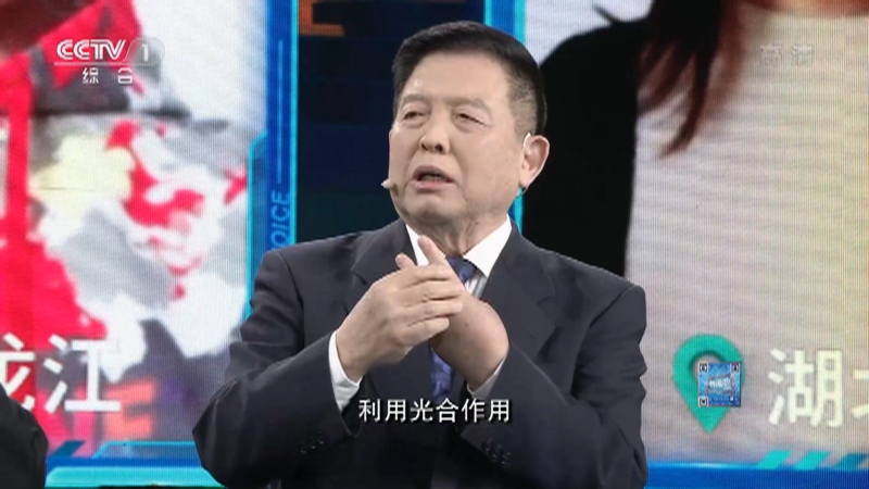 《开讲啦》 20210410 本期演讲者:李玉