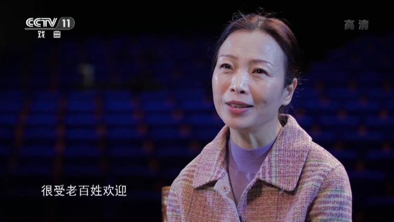戏曲在亳州――二夹弦 梨园周刊