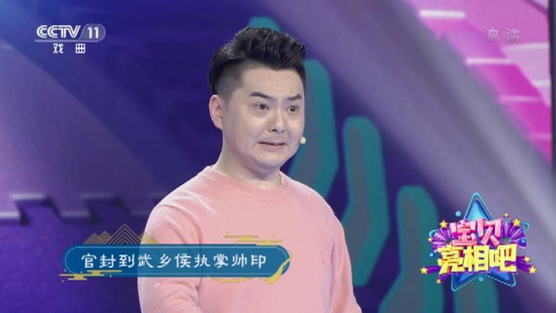 京剧空城计选段 表演:杨少彭 宝贝亮相吧