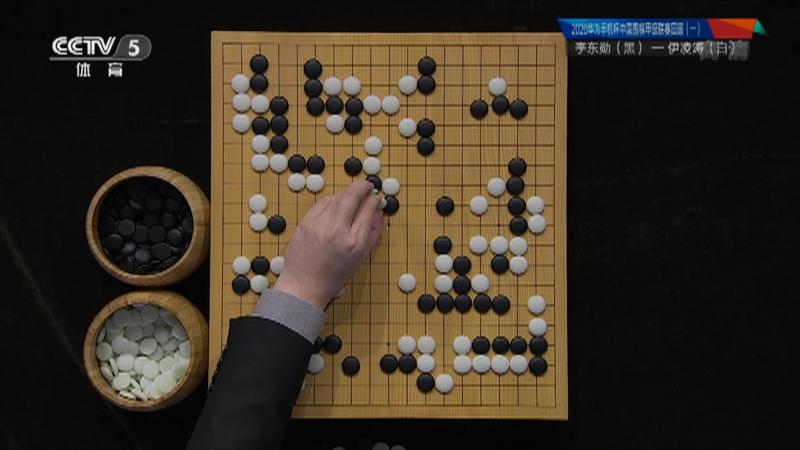 [棋牌乐]20210512 2020中国围棋甲级联赛回顾(一)