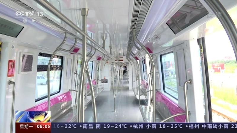 [朝闻天下]江苏苏州 江苏首条全自动运行轨交线通过竣工验收央视网2021年05月17日06:11