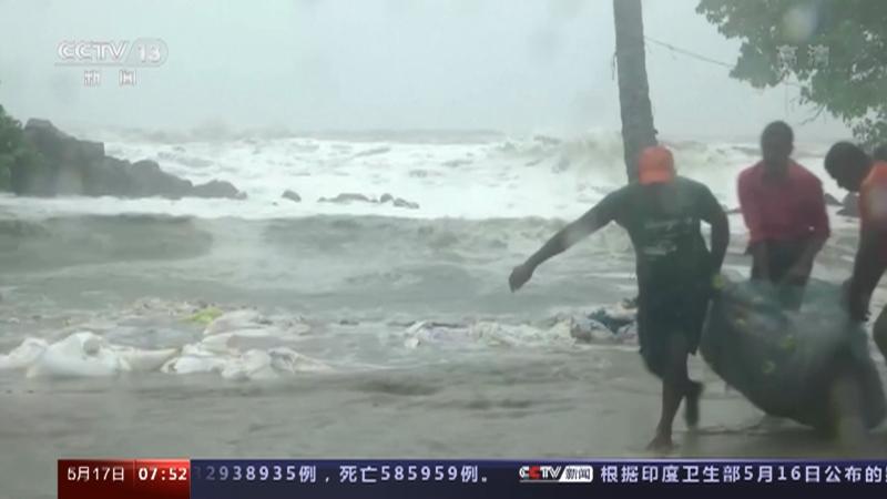 [朝闻天下]印度 印度西南海岸遭热带气旋袭击 6人死亡央视网2021年05月17日07:59