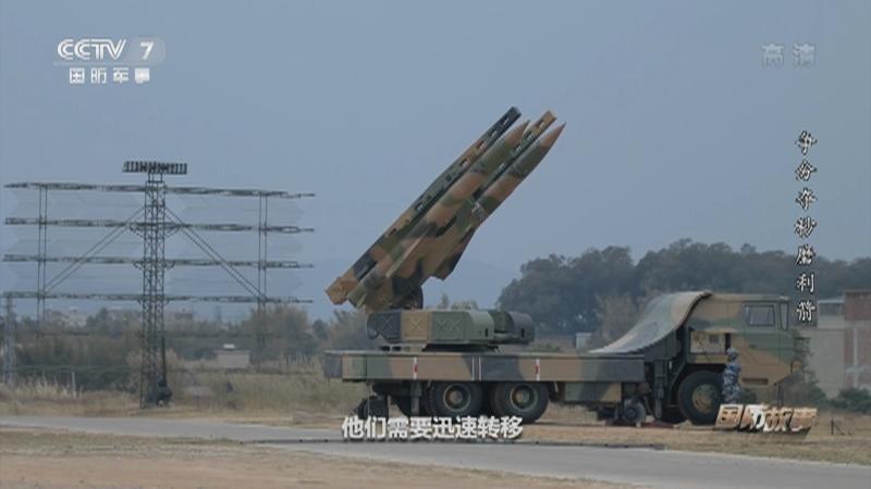 《国防故事》 20210527 强军路上 争分夺秒磨利箭