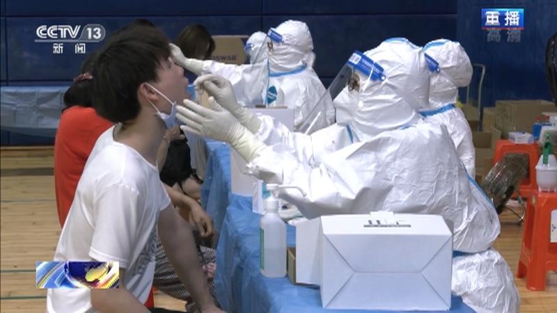 《新闻1+1》 20210531 疫情防控下的广州、深圳
