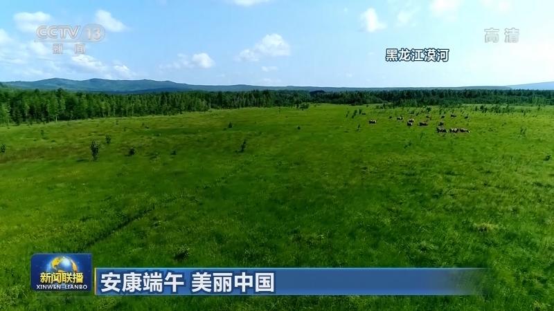 安康端午 美丽中国