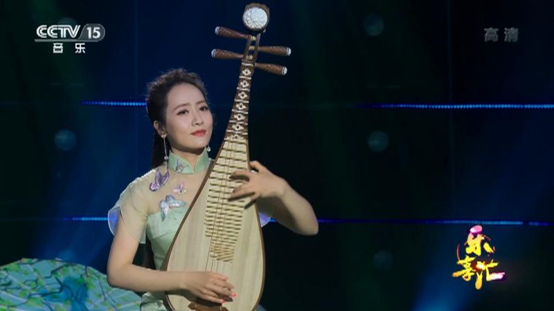 """《乐享汇》 20210614 """"粽情音韵""""演奏会"""
