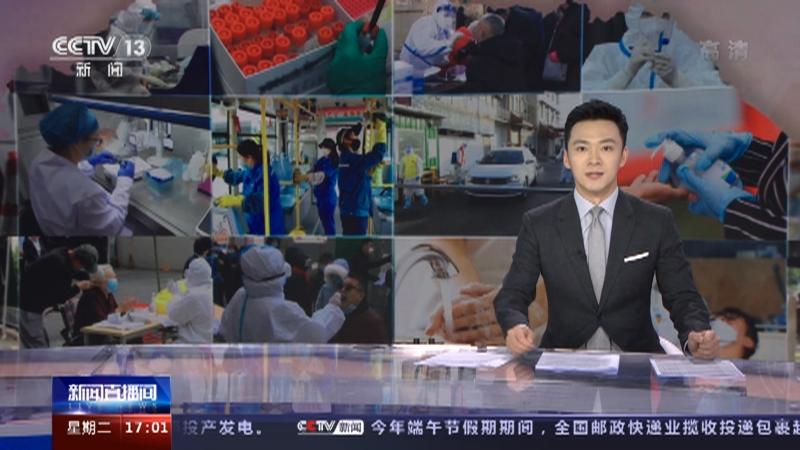 《新闻直播间》 20210615 17:00