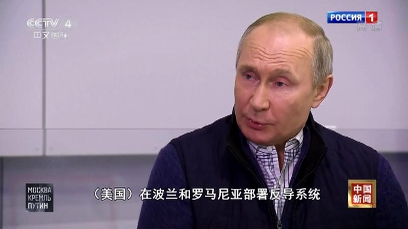 《中国新闻》 20210615 04:00