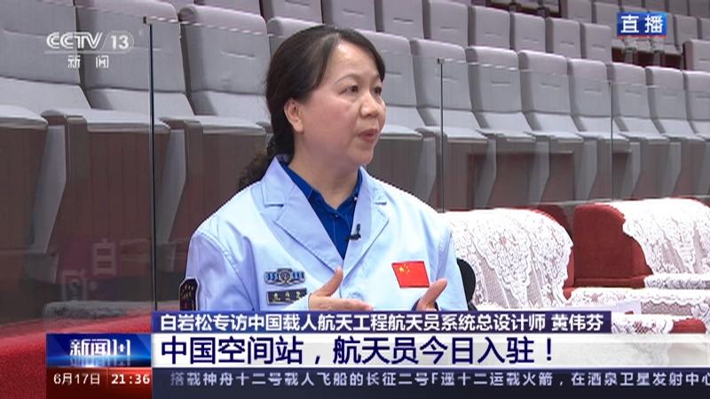 《新闻1+1》 20210617 中国空间站,航天员今日入驻!