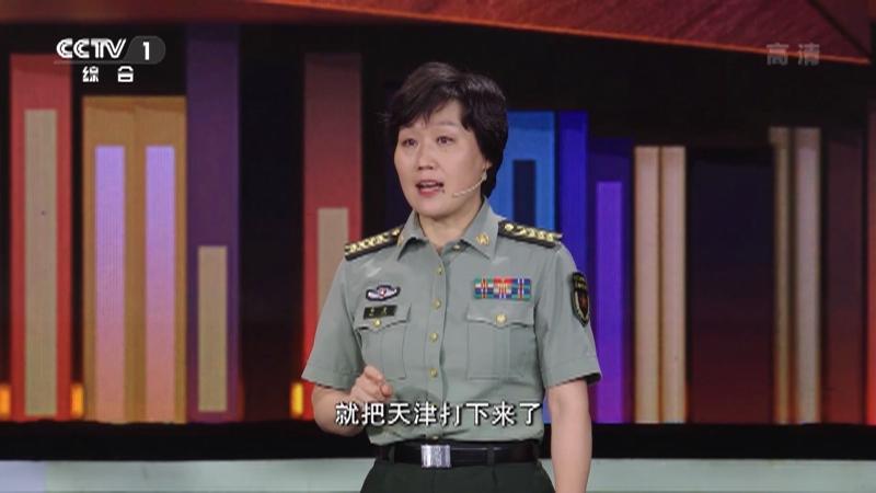 《开讲啦》 20210626 本期分享者:郭芳