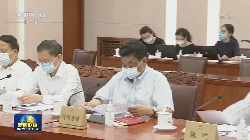 十三届全国人大常委会举行第九十七次委员长会议 审议有关法律草案