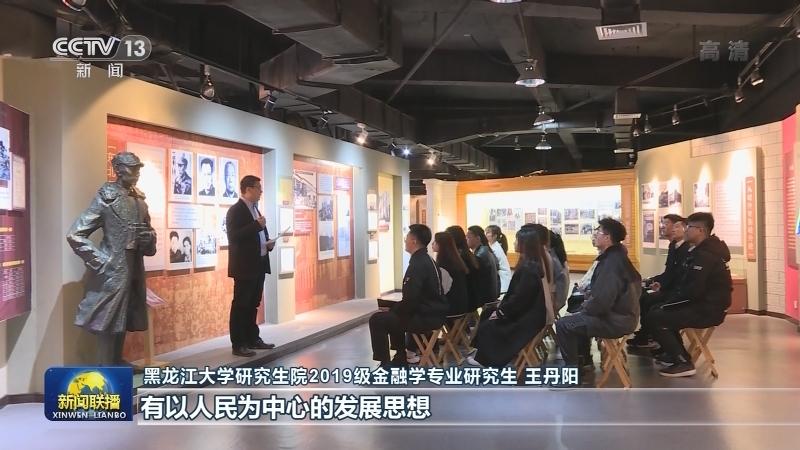 伟大的时代需要伟大的奋斗——习近平总书记在庆祝中国共产党成立100周年大会上重要讲话激励广大知识分子和青年学生为中华民族伟大复兴矢志奋斗