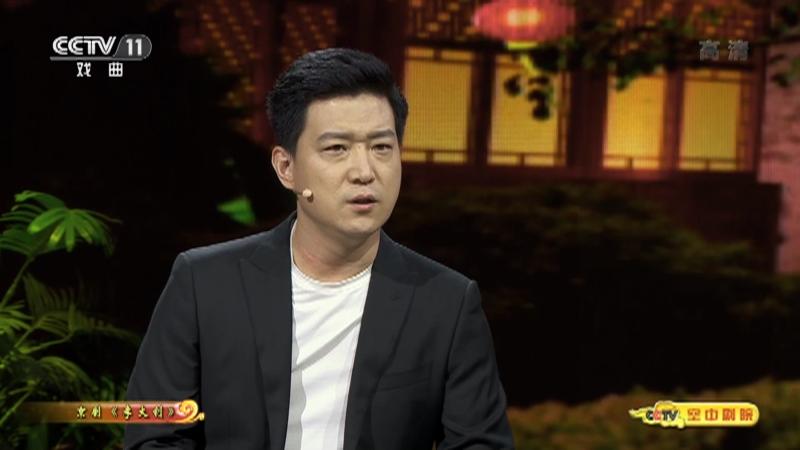 京剧李大钊(访谈) 主演:张建峰 王蓉蓉 张凯 CCTV空中剧院 20210710