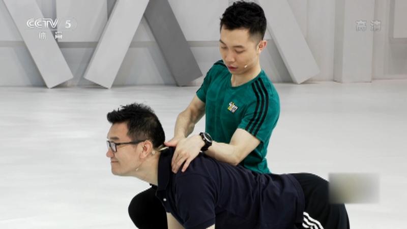 [健身动起来]20210714 胸椎的伸展