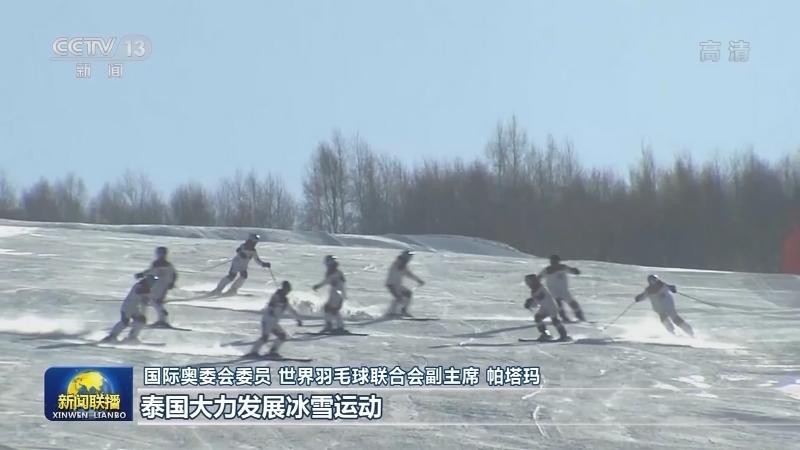 倒计时200天 国际体育界人士期待北京冬奥成功举办