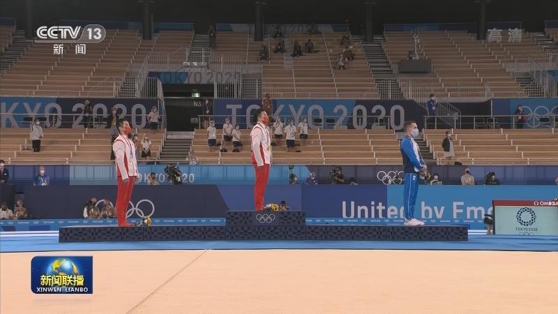 [视频]东京奥运会昨晚至今日 中国体育代表团再获5金2银1铜