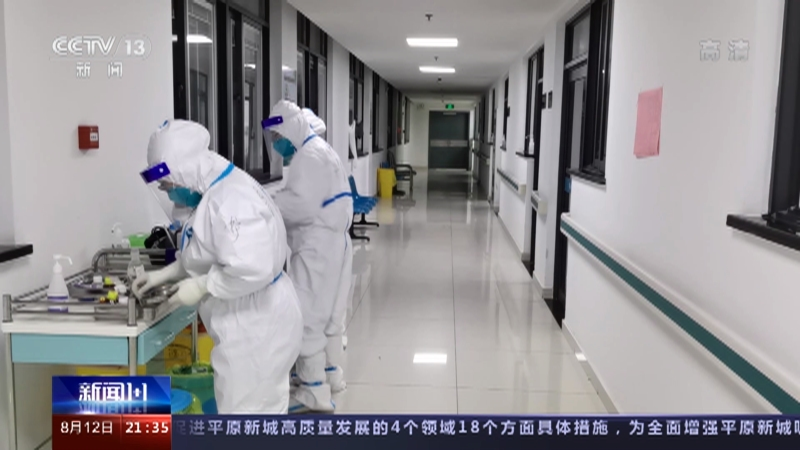 《新闻1+1》 20210812 扬州疫情再观察