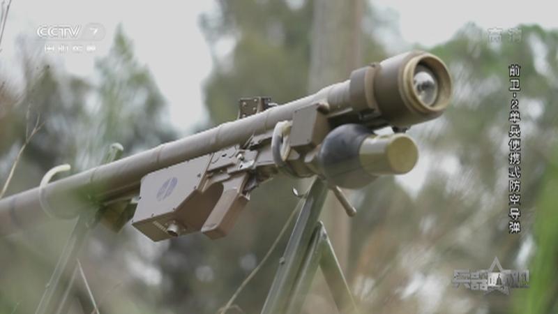 《兵器面面观》 20210917 前卫-2单兵便携式防空导弹