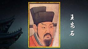 徐世昌简介
