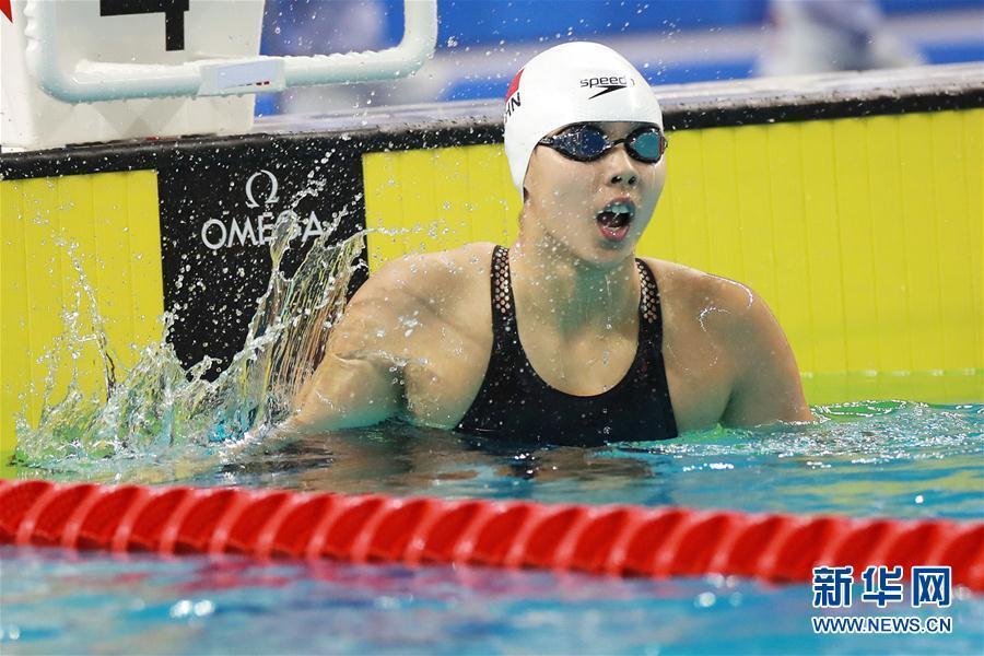 [图]军运会女子200米自由泳:杨浚瑄获得金牌