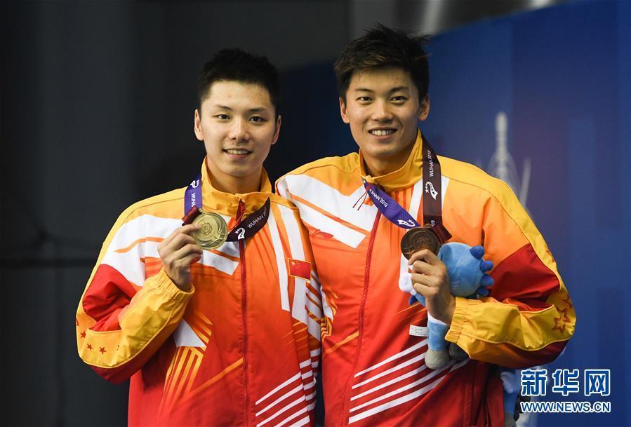 [图]军运会男子200米仰泳:中国队摘得1金1铜