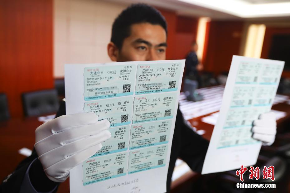 南京鐵路警方搗毀兩處制售假票窩點