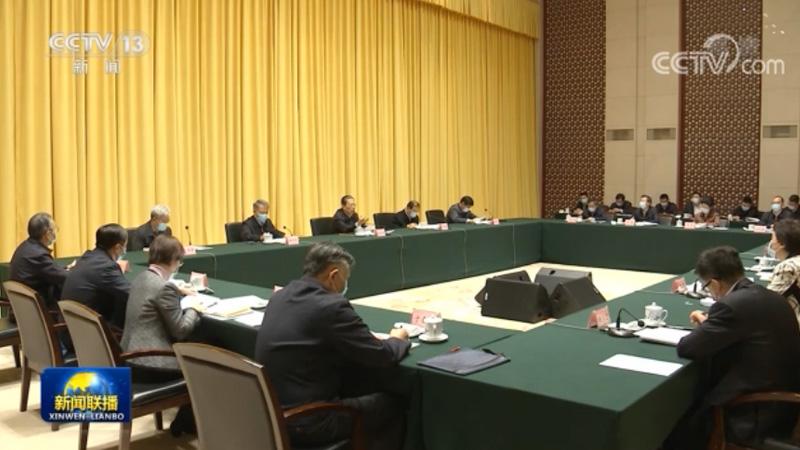 赵乐际强调扎实推进中央单位内部巡视 强化政治监督促进政治建设