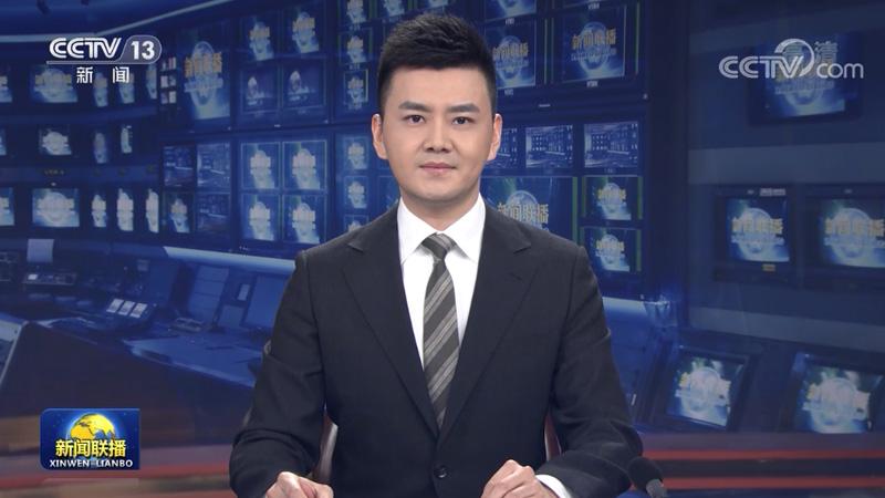 """习近平将出席世界经济论坛""""达沃斯议程""""对话会"""