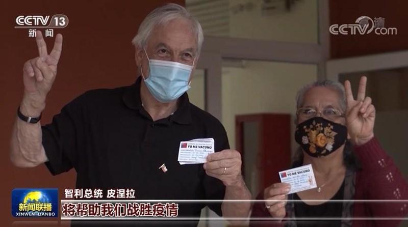 外国领导人衷心感谢中国援助和提供疫苗