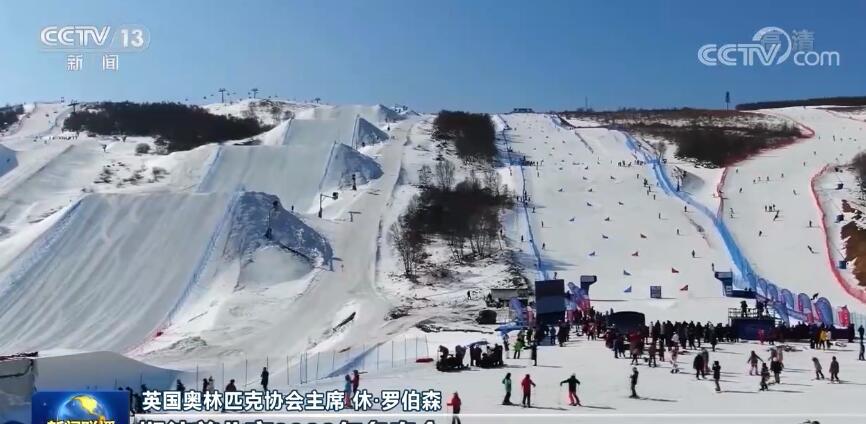 国际体育界人士:祝福北京冬奥 期待明年相见