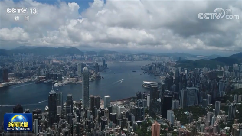 """中央有关部门举办座谈会听取香港社会各界对完善""""爱国者治港""""有关制度的意见"""