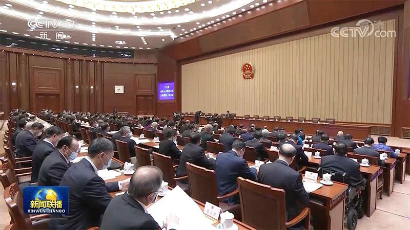 十三届全国人大四次会议主席团举行第一次会议 决定大会日程等 本次大会5日开幕 会期7天