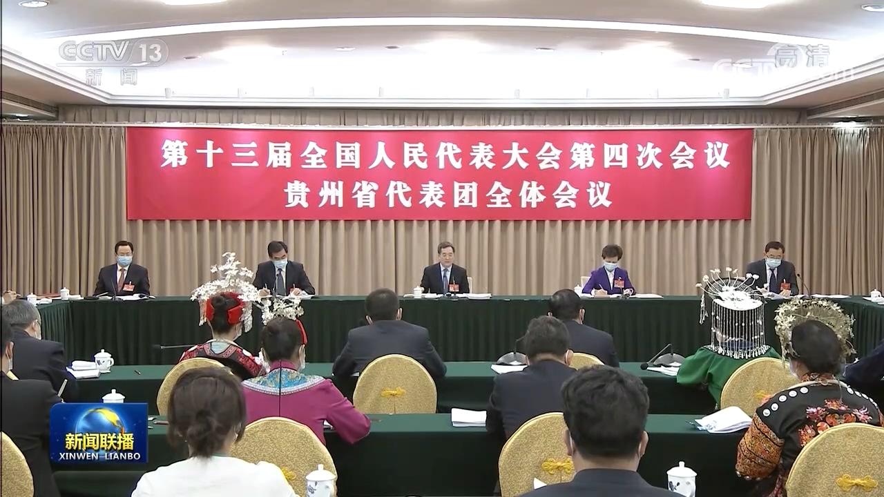 【奋进新时代 开启新征程——代表委员议国是】塑造发展新优势 凝聚力量奔小康