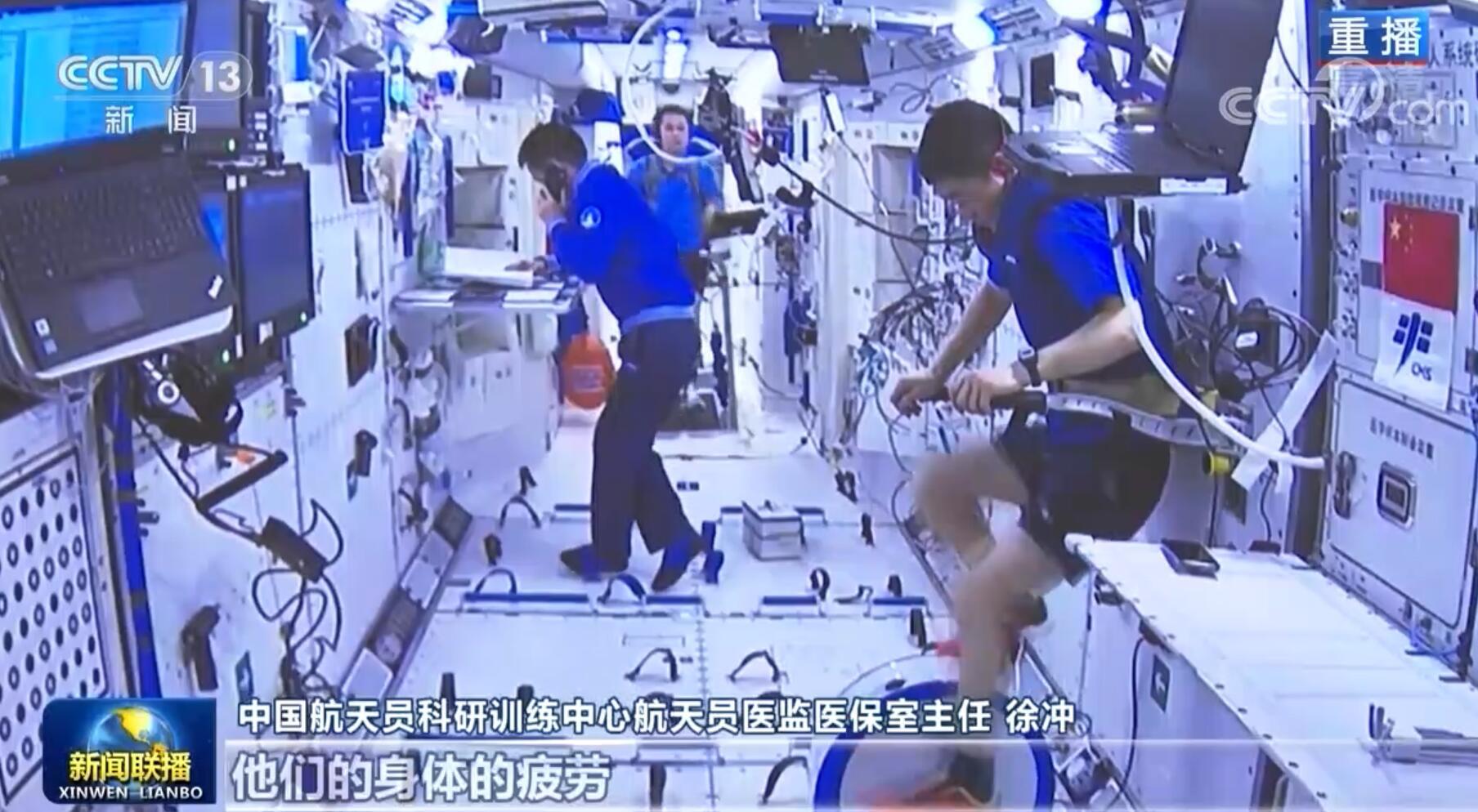 航天员在轨一个月 多项空间科学实验陆续展开