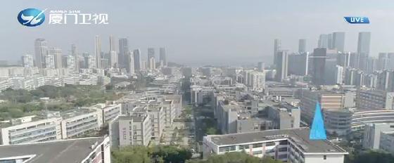 两岸新新闻 2019.04.18 - 厦门卫视 00:28:13
