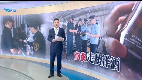 午间新闻广场 2019.05.11- 厦门电视台 00:21:30