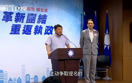 两岸新新闻 2019.05.15 - 厦门卫视 00:28:00