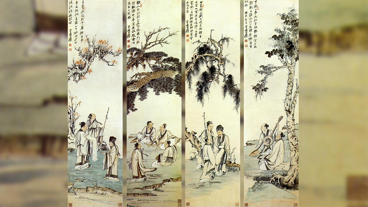 传世墨迹——张大千《雅集图》山水四条屏