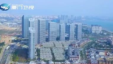 两岸新新闻 2019.05.22 - 厦门卫视 00:27:46