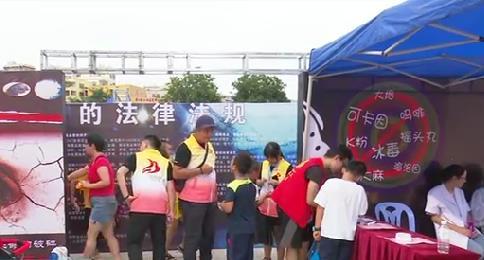 百平米禁毒迷宫亮相风景湖公园 00:01:35