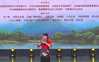 同安莲花褒歌亮相2019中国原生民歌节[今日视区 2019.07.26] 00:02:01